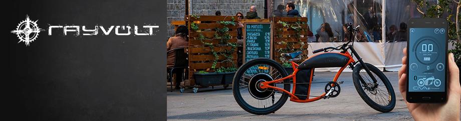 bike tour parter banner9 (1)