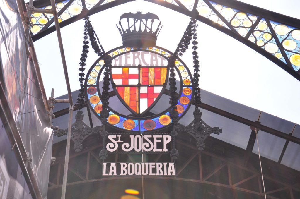 Rambla de las Flores Mercat de la Boqueria Barcelona